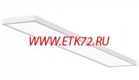 Светодиодный светильник «ОФИСНЫЙ 1200 Х 180»37 Вт