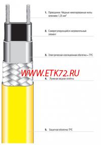 Саморегулируемый параллельный нагревательный кабель MSB, тип 07-5804-230Y