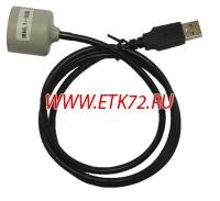 Оптическая головка IRH5.1-USB