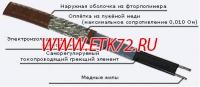 Саморегулирующийся греющий кабель Raychem 10QTVR2-CT