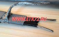 Саморегулирующий греющий кабель GWS 40-2 CR