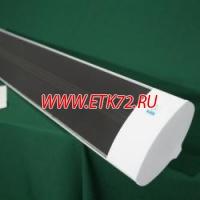 Инфракрасный обогреватель Премиум класса HeatUp 0,8