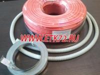 Комплект резистивного кабеля Heat up 50м 1000 Вт