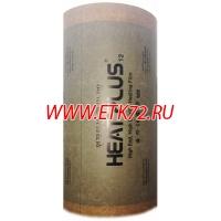 Теплый пол сплошным карбоновым слоем HEAT PLUS 12