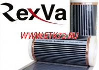 Теплый пленочный пол REXVA ширина 1 метр 220 Вт/кв.м.