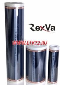 Теплый пленочный пол REXVA ширина 0,8 метра 220 Вт/кв.м.