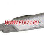Светильник консольный КСЛ-60 60 Вт