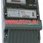Меркурий 230 AM-02