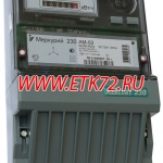 Меркурий 230 AM-01