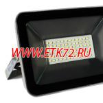 АЙ-СПР30 30 Вт