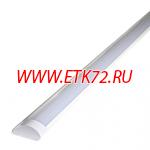 Светильник СЛП40 40 Вт
