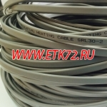 Саморегулирующийся греющий кабель SRL30-2 CR