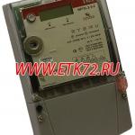 Счетчик электроэнергии NP73L.2-5-2