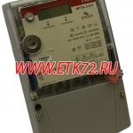 Счетчик электроэнергии NP73L.3-5-2