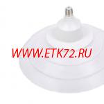 Cветильник СМ50/Е27 50 Вт