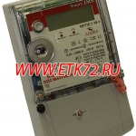 Счетчик электроэнергии NP71E.1-10-1