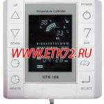 Терморегулятор UTH - 10A