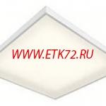 Светильник светодиодный «ШКОЛА» 37 Вт