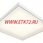 Светодиодный светильник «МЕДИКЛ» 28 Вт