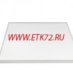 Светодиодный светильник «ГРИЛЬЯТО» 37 Вт