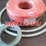 Комплект резистивного кабеля Heat up 20м 400 Вт