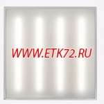 Светодиодный светильник «АРМСТРОНГ ECO» 18 Вт