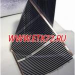 Теплый пленочный пол Q-Term ширина 0,5 метра 220 Вт/кв.м.
