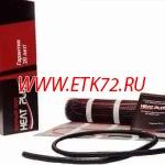 Нагревательный мат Heat Plus 10кв (1500вт)