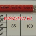 ГРЕЮЩИЙ КАБЕЛЬ TMS (SRM) 50-2 СT