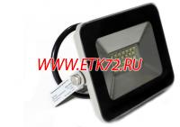 АЙ-СПР20 20 Вт