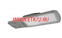 Светильник консольный КСЛ-120 120 Вт