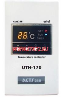 Терморегулятор UTH-170