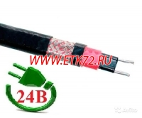 heatup 17lw 24cf
