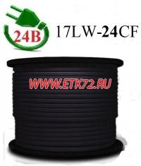 HeatUp 17LW-24CF
