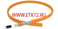 Саморегулируемый греющий кабель HWAT-M