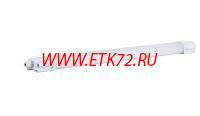 Светильник ЛС19-36 36 Вт