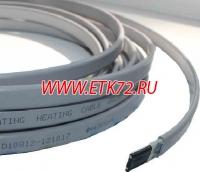 Саморегулирующийся греющий кабель GWS 30-2