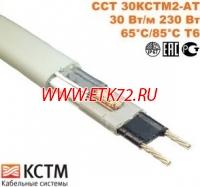 кабель 30кстм2 ат