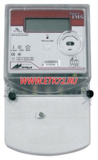 Счетчик электроэнергии NP515