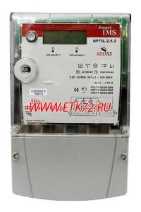 Счетчик электроэнергии NP73E.1-10-1