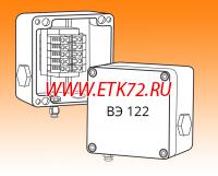Коробка ВЭ 122