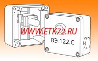 Коробка вэ 122 С