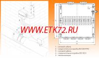 Коробка соединительная вэ 250 м40
