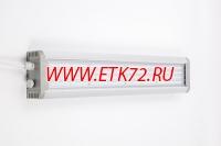 Светодиодный светильник «ПРОМ-М» 40 Вт