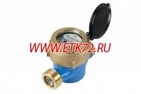 ВКМ-32 счетчик холодной воды