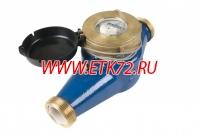 ВКМ-40М ДГ счетчик холодной воды с импульсным выходом