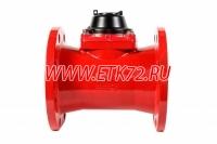 СТВУ-150 счетчик воды
