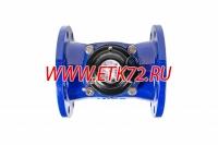 СТВХ-150 счетчик воды