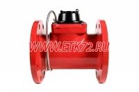 СТВУ-150 ДГ счетчик воды