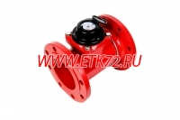 СТВУ-150 ДГ счетчик воды универсальный